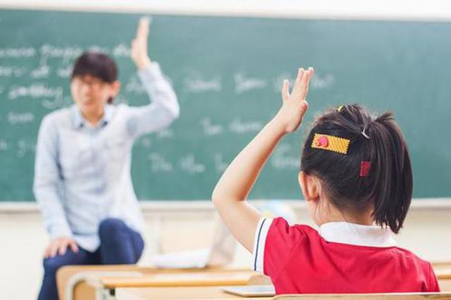 """合肥市区所有小学推行""""下午放学后校内托管服务"""""""