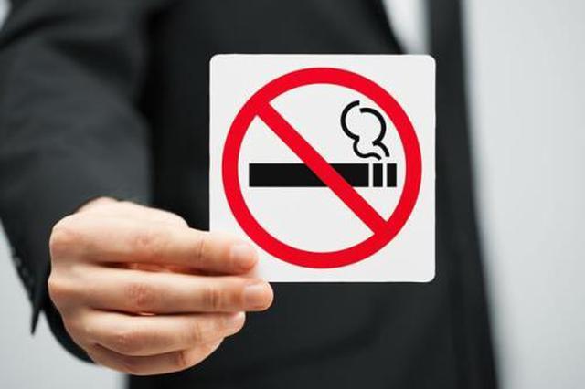 注意 3月起合肥市包河区64座公厕全面禁烟