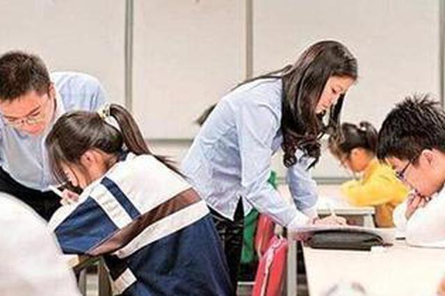 安徽组建专家团队审核判定校外培训机构是否超前教学