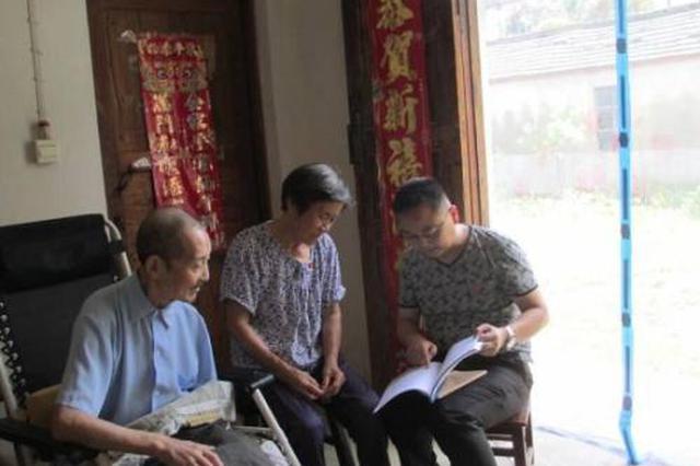 安徽将从优秀村干中考录65名乡镇公务员
