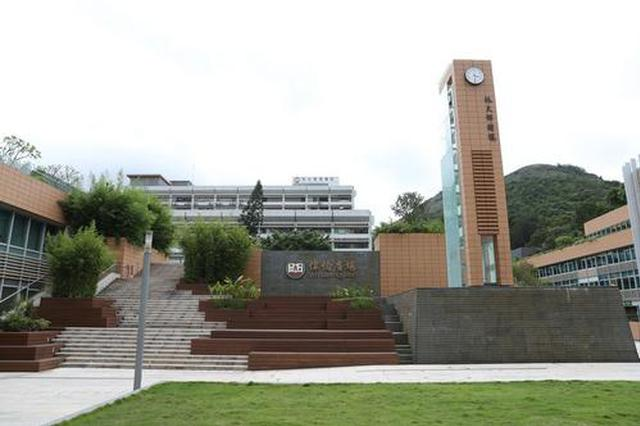 3所香港高校在安徽招收自费生