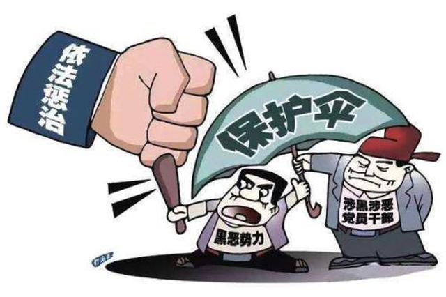 """安庆首例涉""""保护伞""""案件公开宣判"""