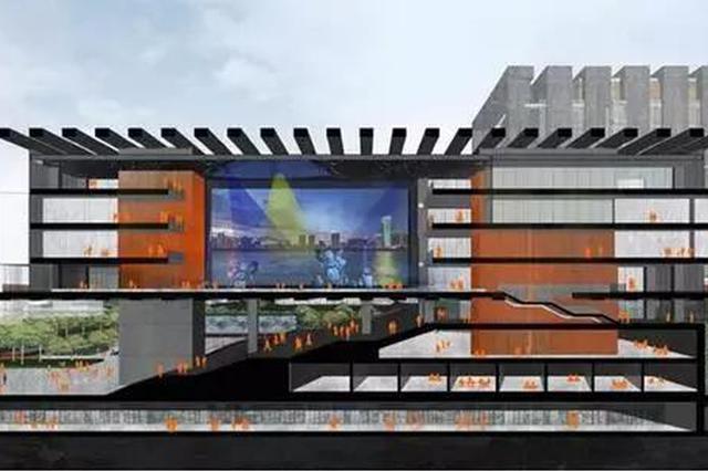 合肥市中心图书馆要开工了