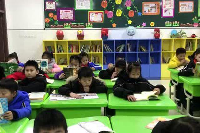今年合肥市区所有小学将推行校内托管服务