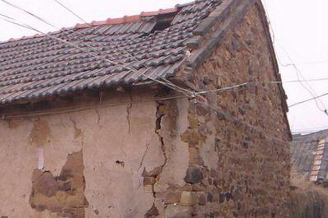 安徽农村危房改造严格控制面积