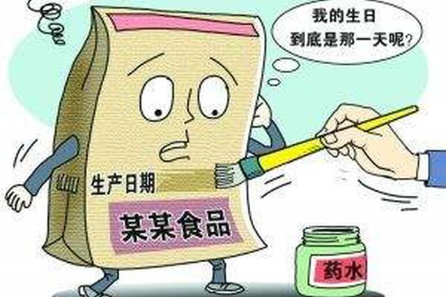 """宿州埇桥区清查""""3.15""""曝光问题食品"""