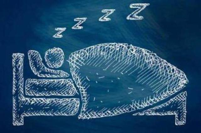 近六成用户有失眠现象