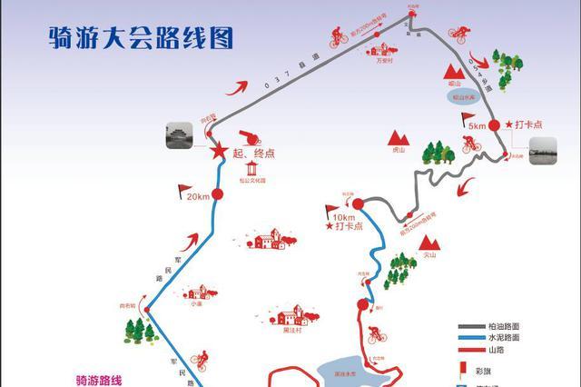 """第二届肥东""""包公源""""骑行活动3月30日举办"""