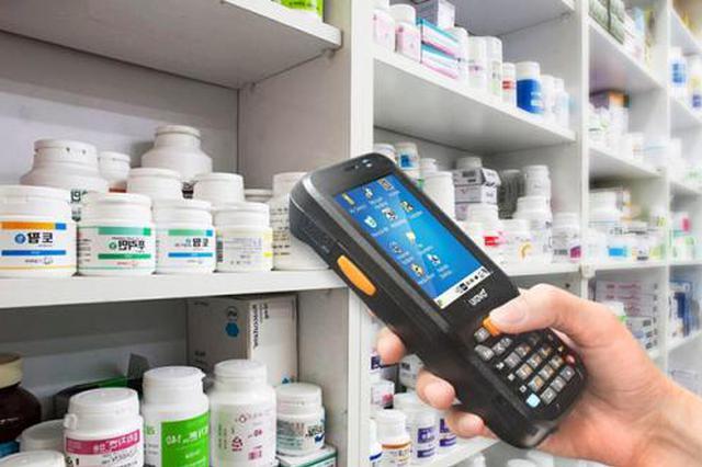 安徽1637家药品零售企业限期整改
