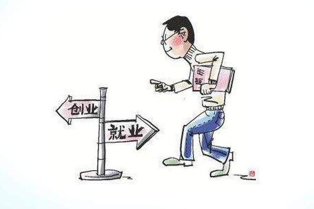 芜湖计划招录40名选调生 3月26日报名截止