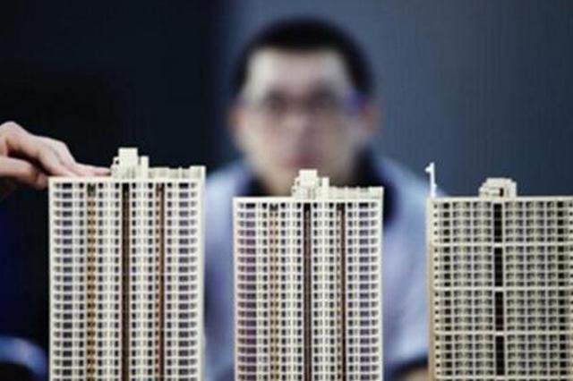 芜湖市加大住房保障工作力度