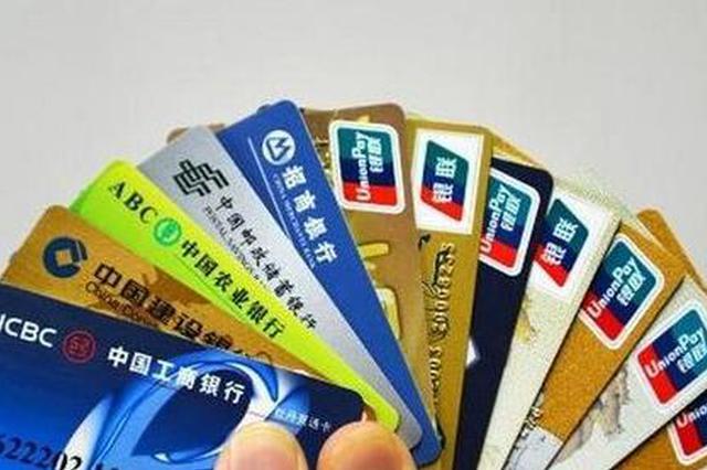 银行卡锁在抽屉 境外被取钱