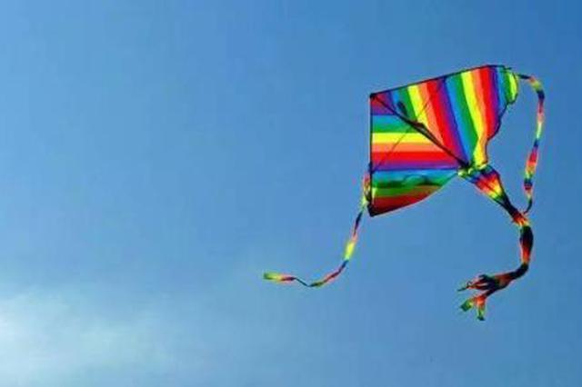 2019国际风筝赛4月将举行