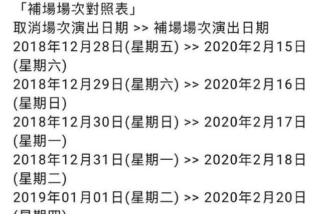 刘德华红馆演唱会申请成功 激动公布补场场次