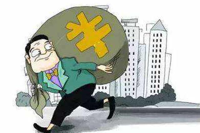 芜湖一家装修公司关门 累计欠款164万余元
