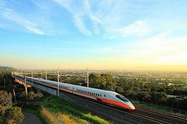 沿江高铁有了新进展 未来合肥到上海只需1个多小时