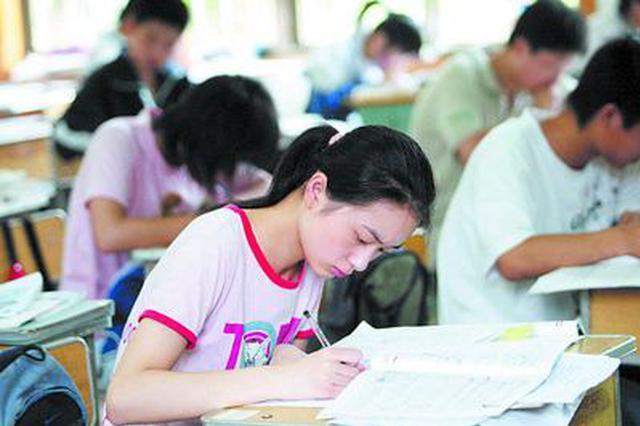 安徽省高职院校分类考试今天开考