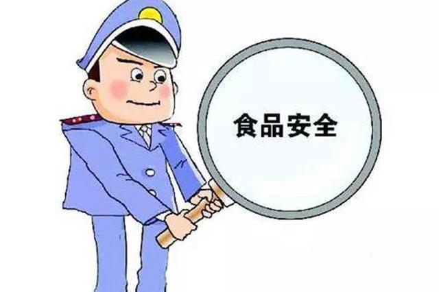 保障师生饮食安全 黄山食堂监管动作频频