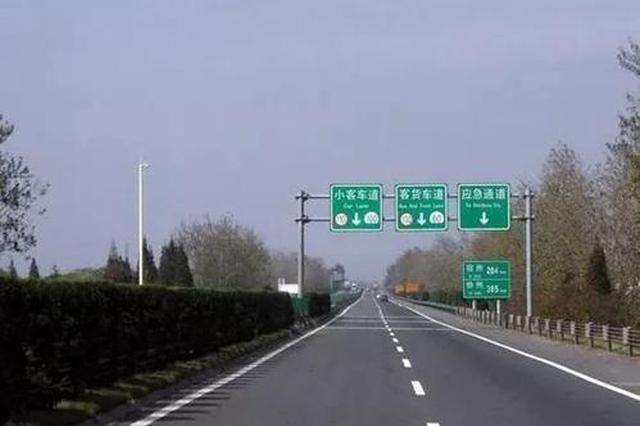 芜合高速改扩建项目 24座上跨桥完工