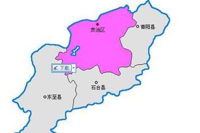 池州市网上销售增幅蝉联安徽省第一