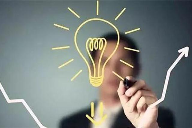 安徽省第四批重大新兴产业工程和专项开始申报