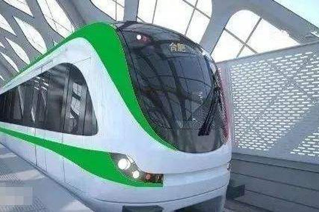 合肥:地铁三号线年底试运营  首列车亮相