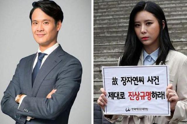 张紫妍被强迫陪酒案证据增加 电视台前任高层曝光