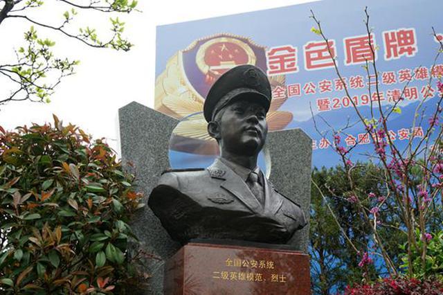 合肥警方举行王玮龙烈士铜像揭幕仪式