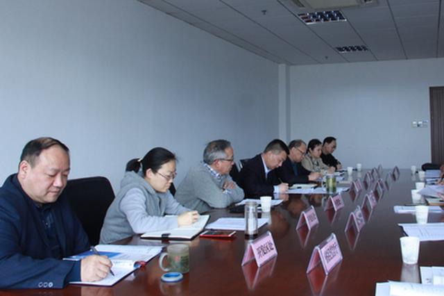 省商务厅提前部署世界制造业大会项目工作