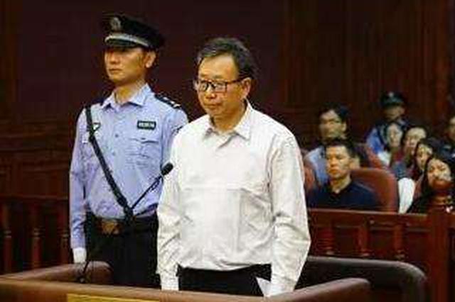 安徽省政府原副省长陈树隆:隆一审被判无期徒刑