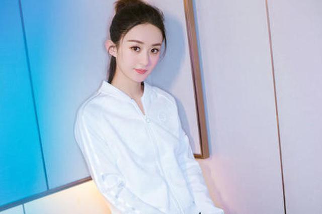 赵丽颖微博设置仅半年可见 粉丝:不要过多猜疑