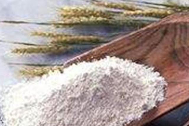 吃了这种小麦粉有可能中毒
