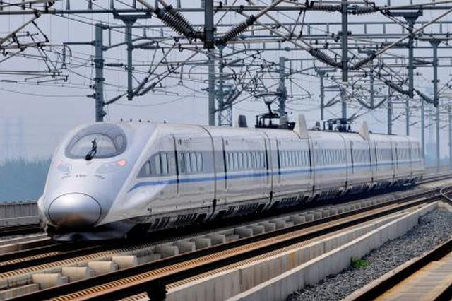 """""""五一""""假期铁路运输方案出台 计划增开107.5对列车"""