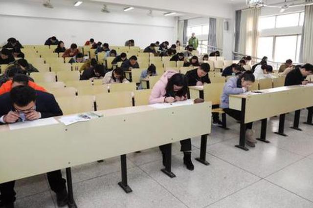 2019安徽公务员笔试合肥考点公布 共32个