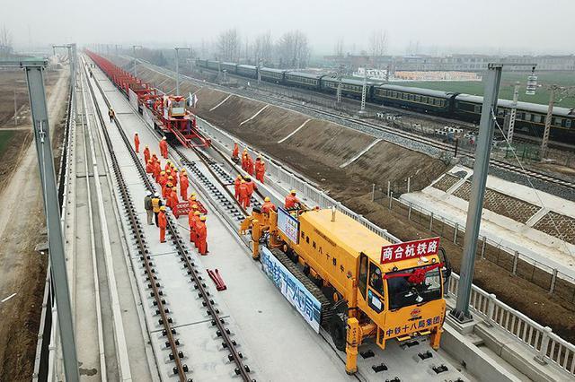 商合杭高铁长丰段正式铺轨