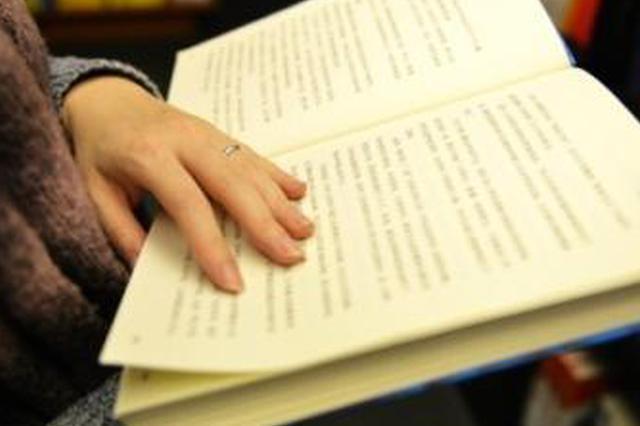 1年平均读7本纸质书 安徽发布居民阅读状况调查报告