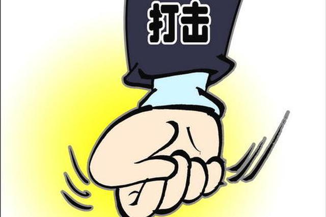 安徽省基础教育学会涉嫌非法组织