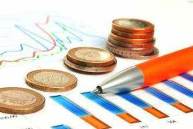 皖第三次全国国土调查工作正在开展中 总预算7.09亿元