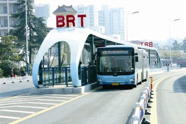 合肥BRT1号线将全时段通行徽州大道公交专用道