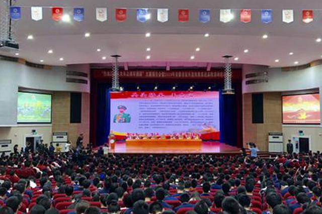安徽省征兵宣传教育进高校活动启动