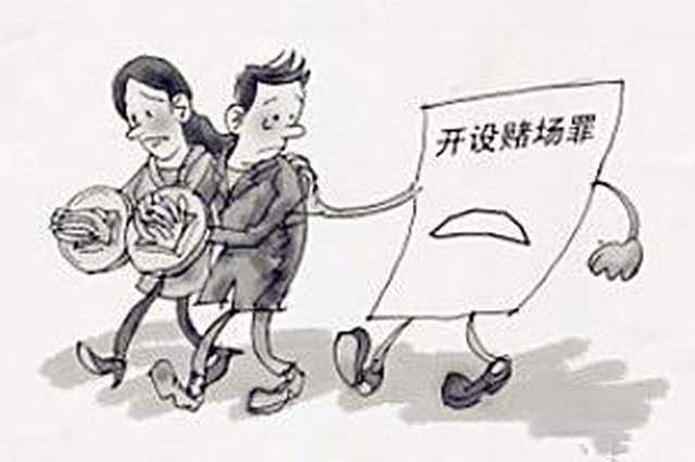 合肥警方悬赏征集陈杰犯罪集团违法犯罪线索