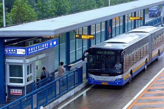 合肥恢复BRT1号线 全时段通行徽州大道公交专用道