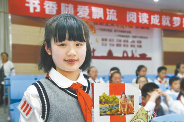 芜湖市向71个贫困村赠书15000多册