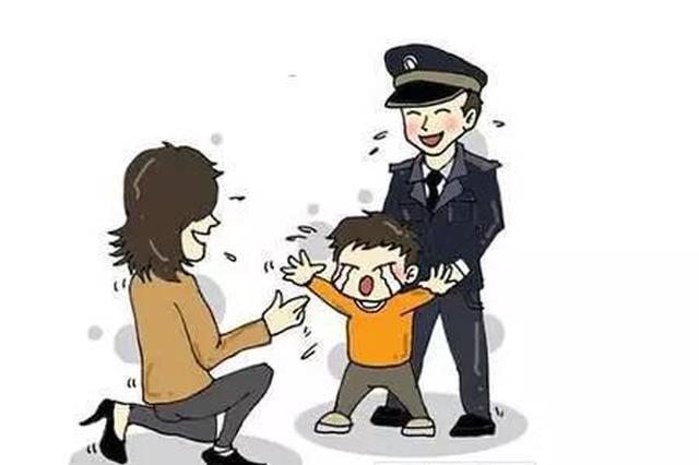 萧县一母亲逛街丢了三岁儿子 幸遇好心人