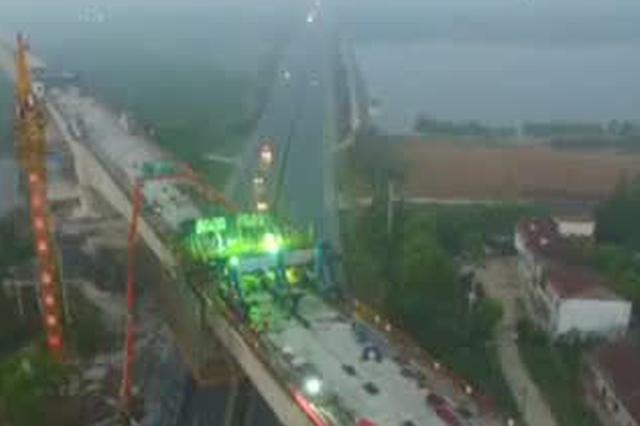 安徽:合安高铁花岗特大桥连续梁合龙