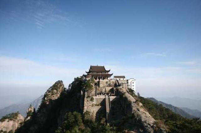 九华山地质公园获批列入世界地质公园网络名录