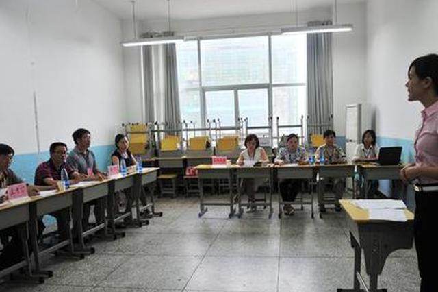 合肥市中小学教师资格考试面试考区公布