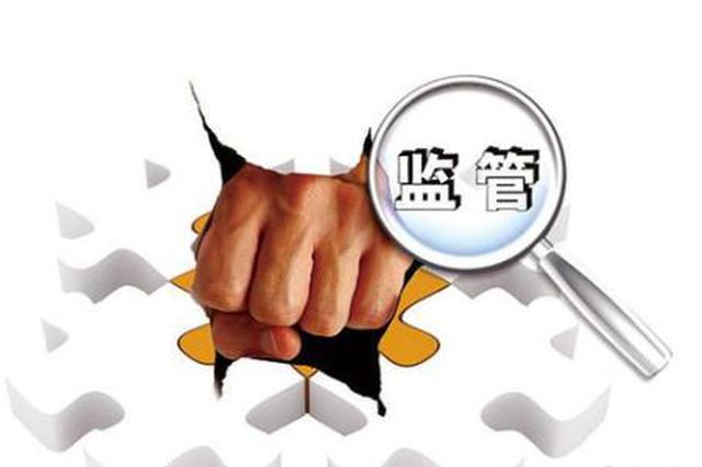 """""""视觉中国""""在安徽诉讼30余起 被诉讼对象不乏知名企业"""