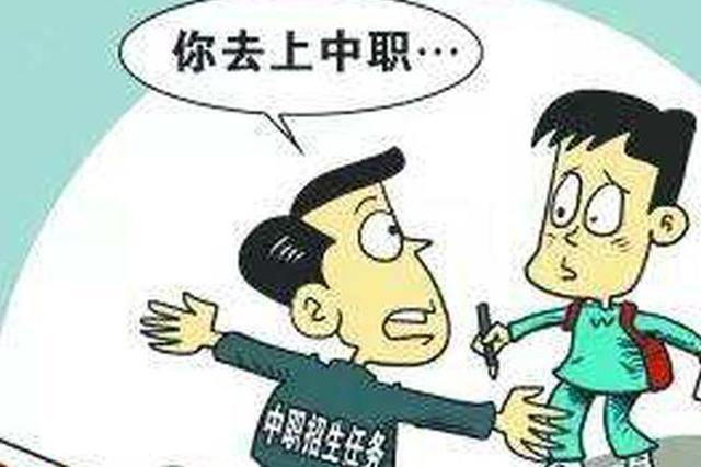 芜湖中职招生计划比例不低于47%