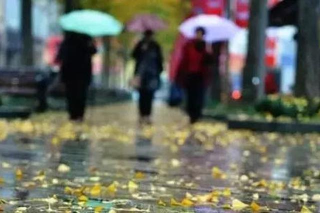 新一波雨水杀到 降温10℃
